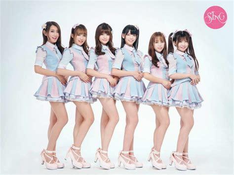 Standar 1 Sing Crom sing女团毕业新单 繁星 致青春 创新开启首唱会 东方娱乐 东方网