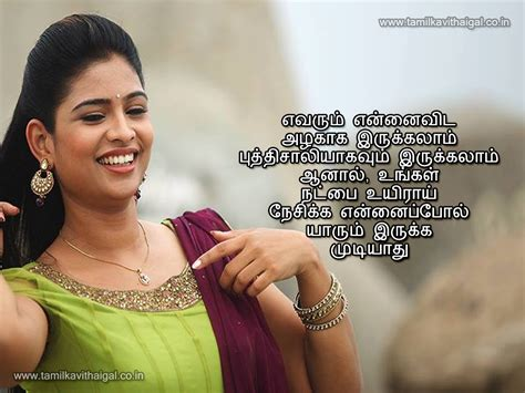 tamil kadhal kavithaigal hd images with nice tamil love latest new love poems by paramu tamil