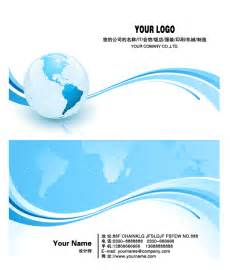 business card photoshop template 14 free business card design psd images free business