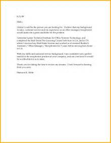 Basic Cover Letter by 13 Basic Cover Letter Bursary Cover Letter