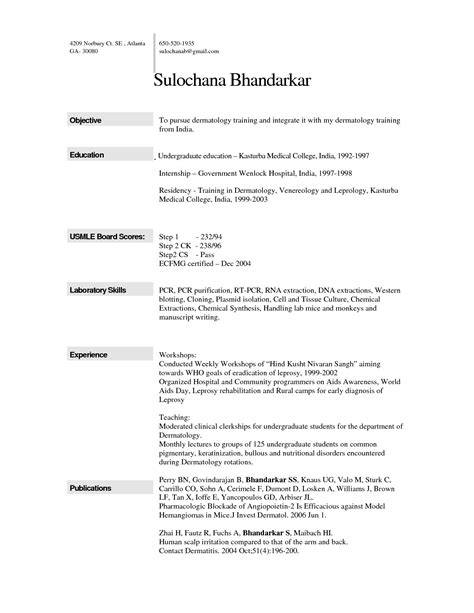 Sle Of Blank Resume Resume Cover Letter For Sales Associate Resume Cover Letter Linkedin Profile Resume Cover Letter