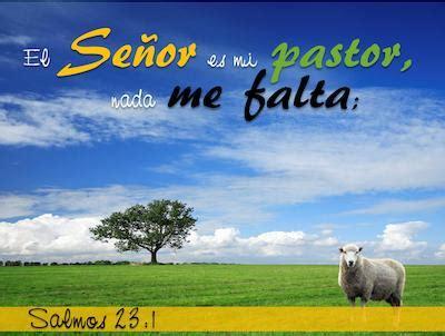 imagenes cristianas biblia en linea org image gallery salmo 23 1