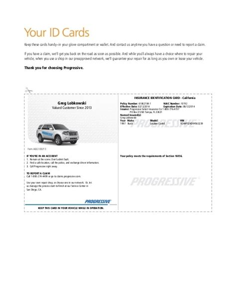 proof of auto insurance template free insurance cards templates resume builder