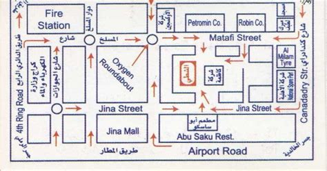 at location 187 a location agency in the dallas area al shatti auto parts est battery dealers 24835070