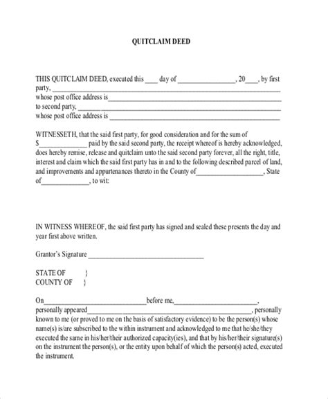 free printable quit claim deed form california ca grant deed form