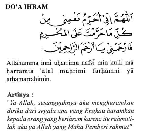 tutorial umroh lengkap doa haji dan umroh