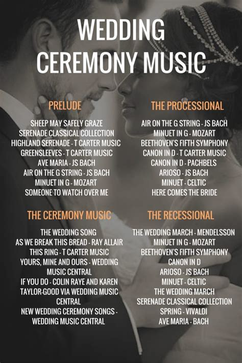 Team Wedding Blog Top Wedding Ceremony Songs and Wedding