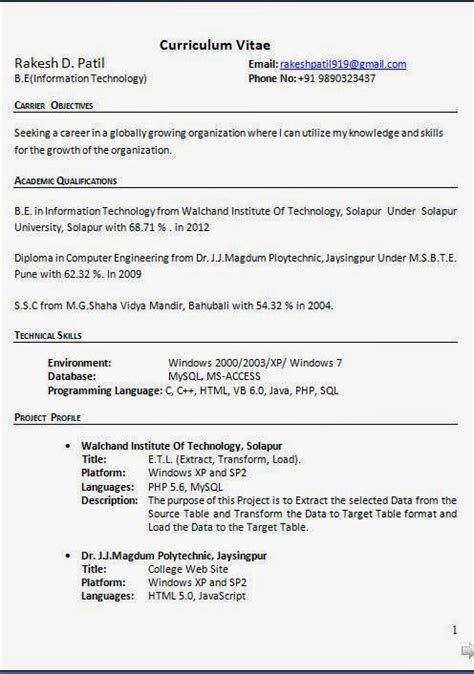 resume format for freshers engineers information technology resume format for freshers information technology engineers