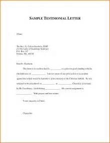 business testimonial template sle testimonial letter the best letter sle