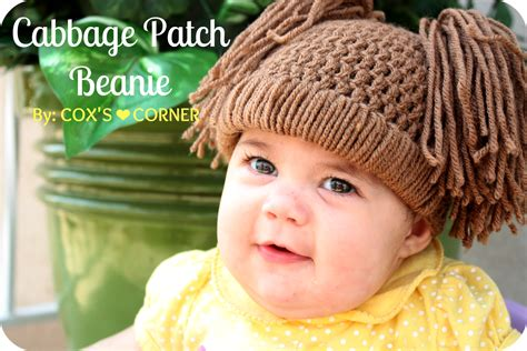 free cabbage patch hat pattern what does the cox say cabbage patch doll hat tutorial
