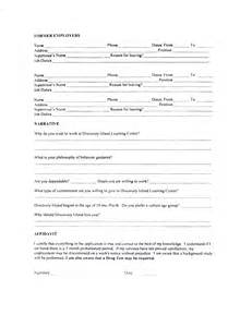 Child Care Employment Application Template by Employment Application Daycare Employment Application