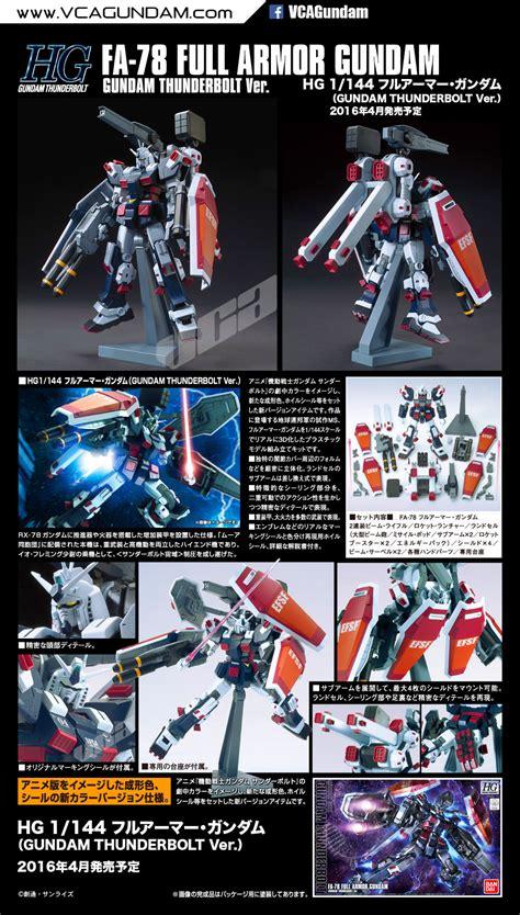 Gundam Hg Tb Fa 78 Armor Tunderbold 07885 Wb 11street your everyday marketplace