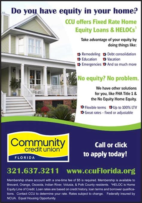 home equity loans provides emergency