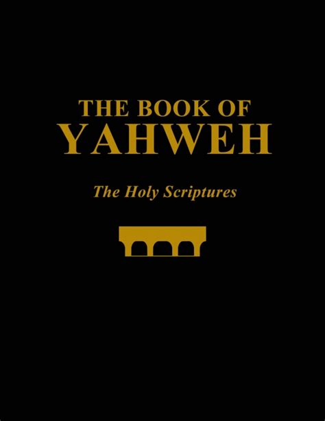 the house of yahweh home the house of yahweh