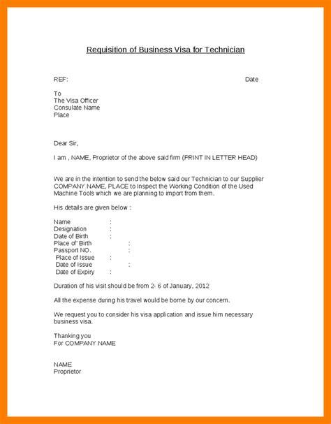 4 requisition letter format park attendant