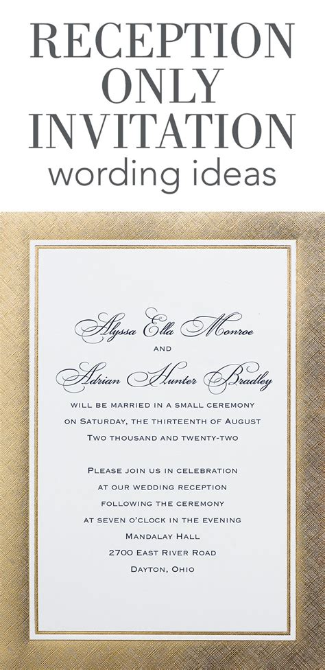 reception only invitation wording invitations by
