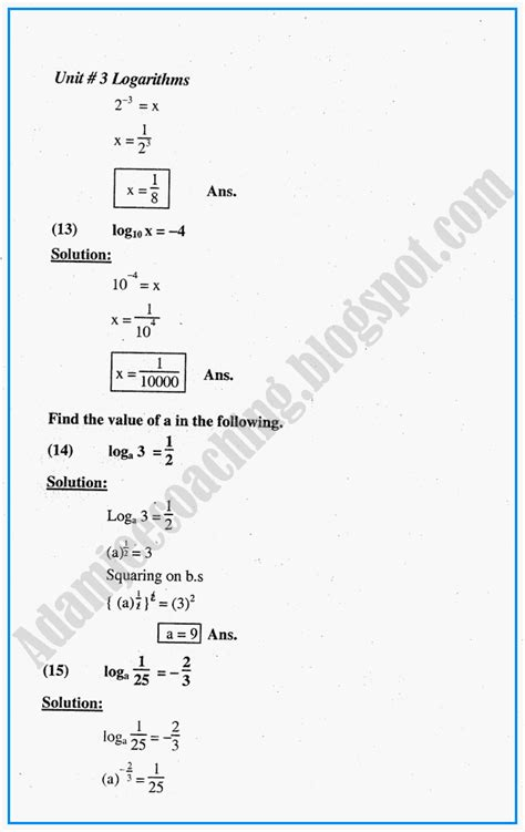 php tutorial notes pdf 10th class mathematics notes pdf hibiscus hotel siesta