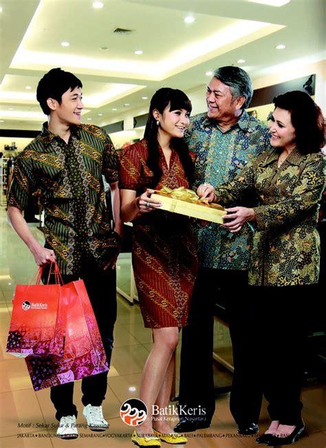 Sekar 6 Set Kebaya 1 27 best images about batik keris on of lungs