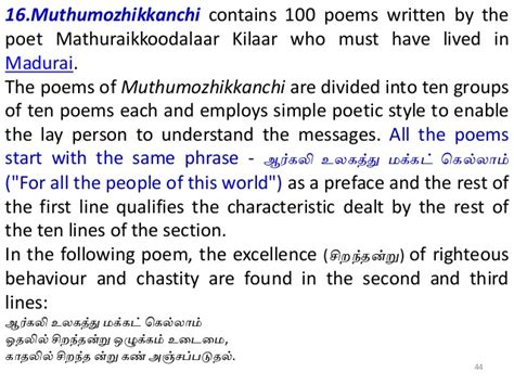six line sonnet section literary tradition of tamil pathinenkizhkankku