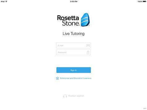 rosetta stone live tutoring sign in