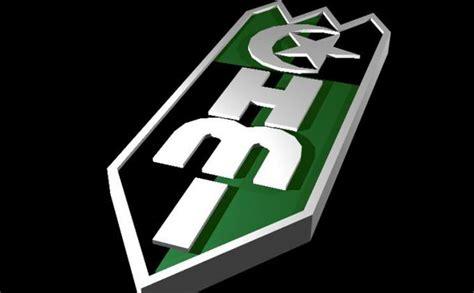 pbhmi  usut pencatut logo hmi  aksi