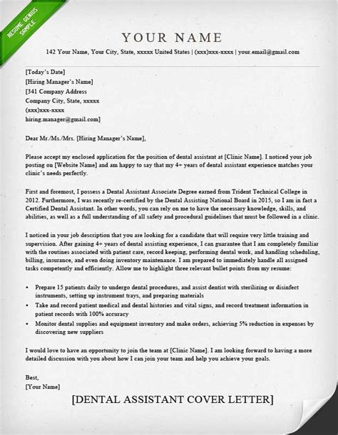 cover letter exles for dentist dental assistant and hygienist cover letter exles rg