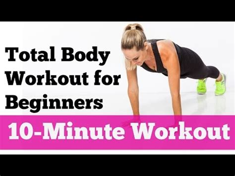 10 minute total strength workout for beginners