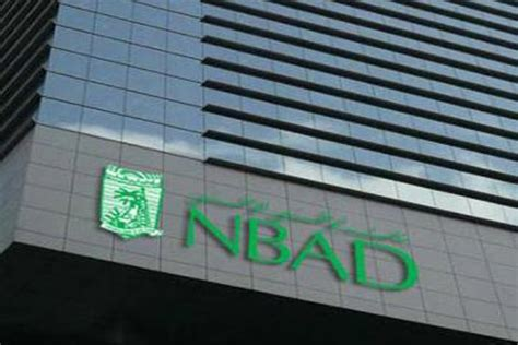 nbad bank branches nbad honoured for debt capital market actiivties