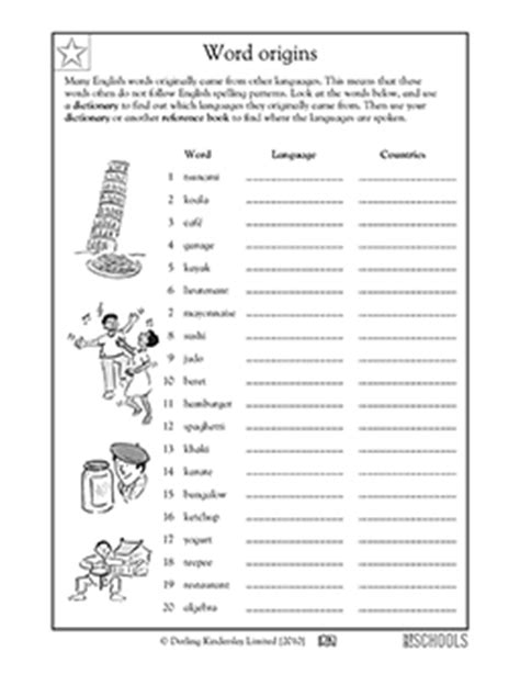 Using Guide Words Worksheet by 2nd Grade 3rd Grade 4th Grade Writing Worksheets Using