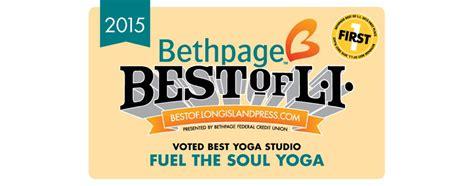 Reset Sauna Detox Studio Merrick Road Bellmore Ny by Fuel The Soul