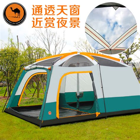 large multi room tents camel tent outdoor multi person 3 4 6 8 10 12 two room