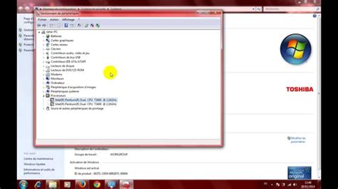 toshiba satellite l300 shuts when ac power plugged in fix problem 100 works