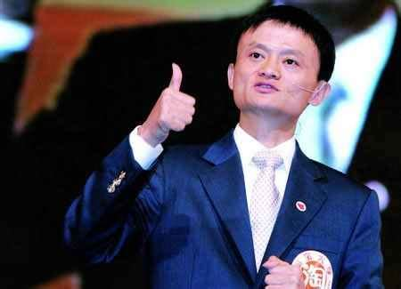 alibaba worth alibaba founder jack ma crowned as china s richest cctv