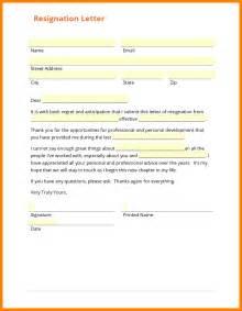 9 resign letter in forklift resume