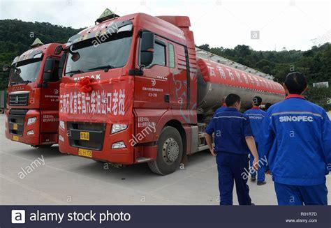 boten laos 2018 petrochina stock photos petrochina stock images alamy
