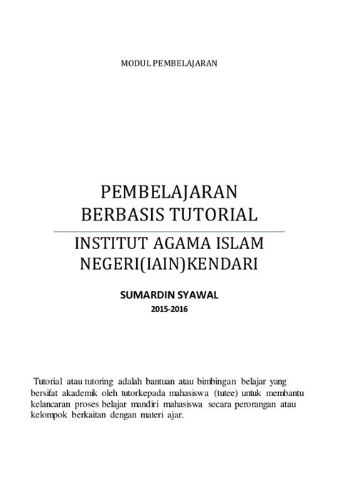 tutorial agama islam upi modul pembelajaran tutorial