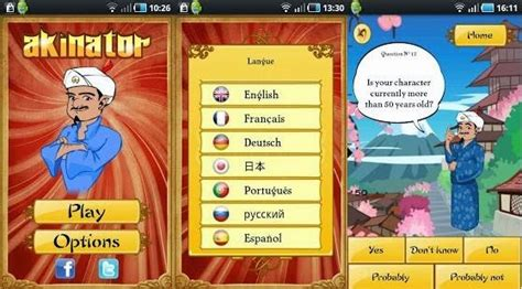 akinator version apk akinator the genie paid apk v3 1 version free