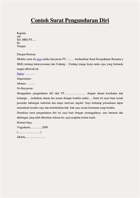 6 contoh surat pengunduran diri surat resign kumpulan