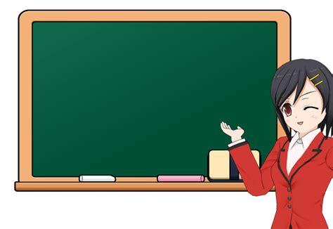 hari guru nasional gulangguling