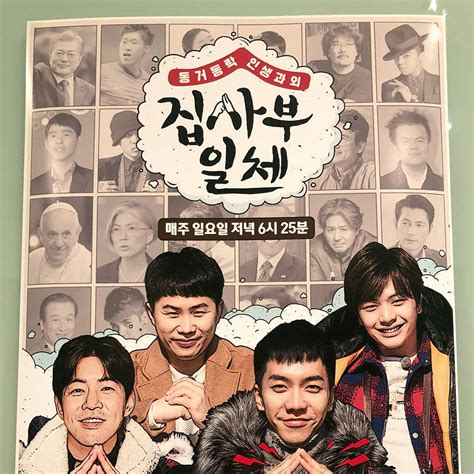 lee seung gi on busted lee seung gi x 225 c nhận tham gia m 249 a thứ 2 busted của netflix