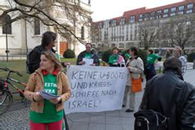 ipc section 177 bds an umbrella network striving to boycott israel is