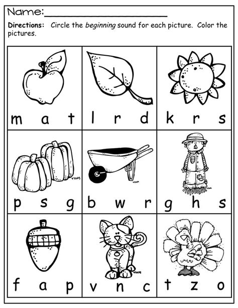http www teacherspayteachers product fall math and