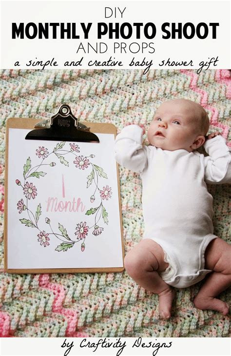 monthly date christmas presents diy monthly baby photos craftivity designs