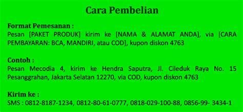 Kapsul Sarang Semut Papua B B jual sarang semut papua obat kapsul sarang semut papua asli murah pengertian sarang semut