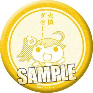 Name Tag Korilakkuma amiami character hobby shop anime nisemonogatari