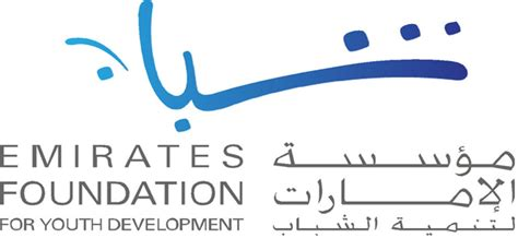 Emirates Youth Foundation | emirates foundation and shell celebrate a decade of