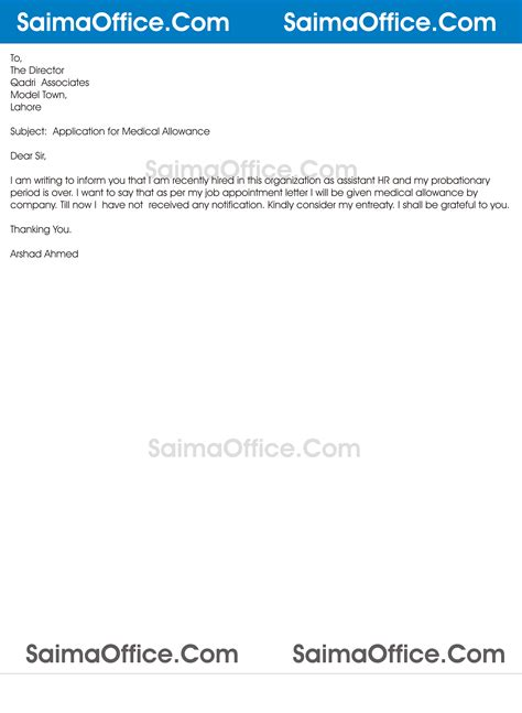 Housing Allowance Request Letter Format application for allowance sle documentshub
