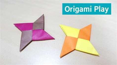 Origami Play - 종이접기 표창 만들기 origami dagger