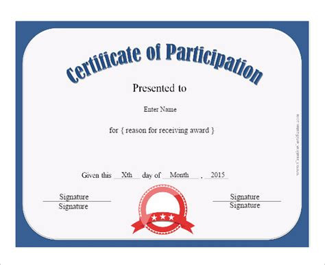 participation certificates templates participation