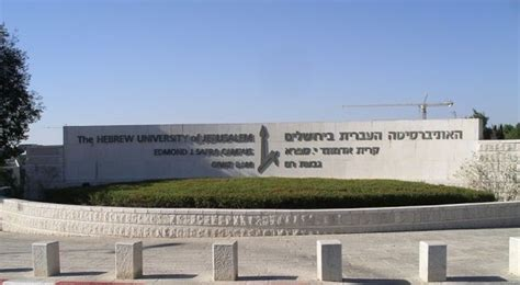 Hebrew Mba by Universidades De Israel Archives Israel Desde Adentro
